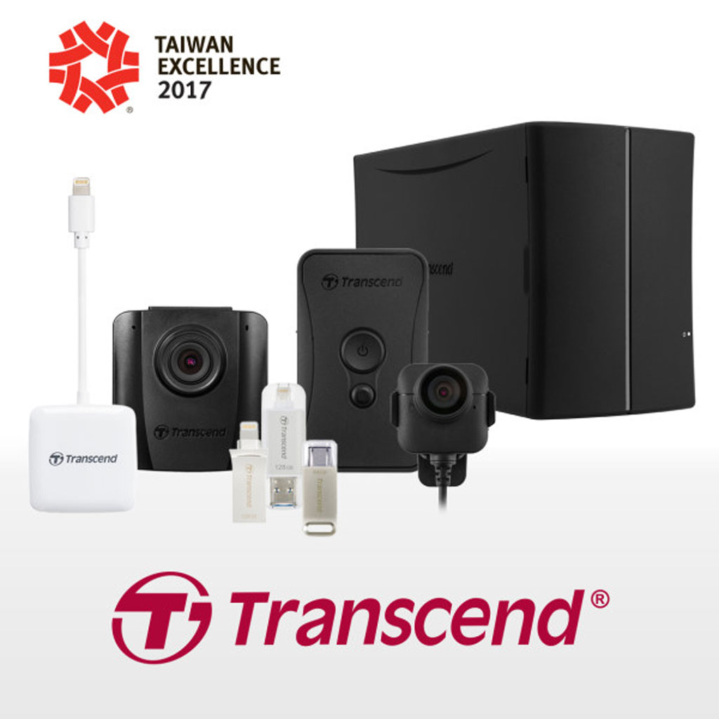 Transcend bags Seven 2017 Taiwan Excellence Awards