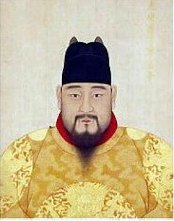 kaisar pertama cina