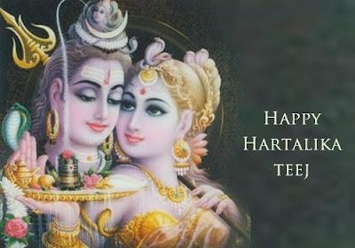 Happy Hartalika Teej Images Pictures Photos Free Download