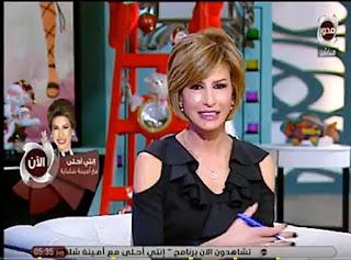 برنامج إنتى أحلى حلقة الثلاثاء 19-12-2017 مع أمينة شلباية