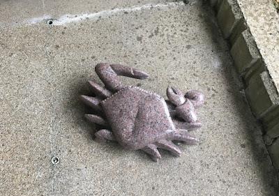 蟹場温泉 蟹のオブジェ