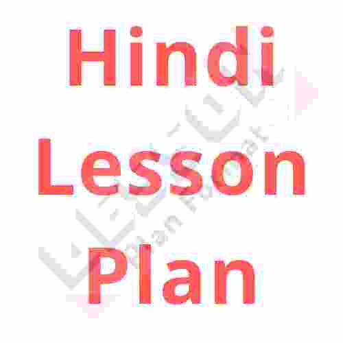Hindi Lesson Plan Class 6