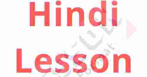 Hindi Lesson Plan Class 6 - Lesson Plan in Hindi | B  ed | D El Ed