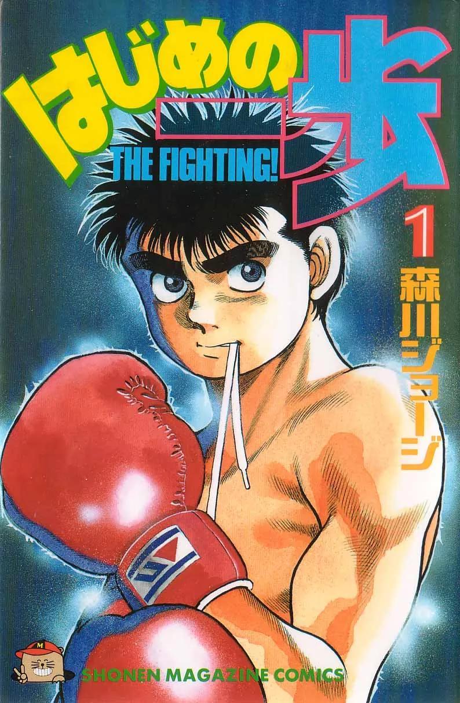 kodansha manga awards nomination
