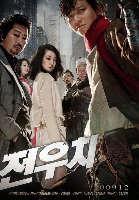 Jeon Woo Chi (2009)