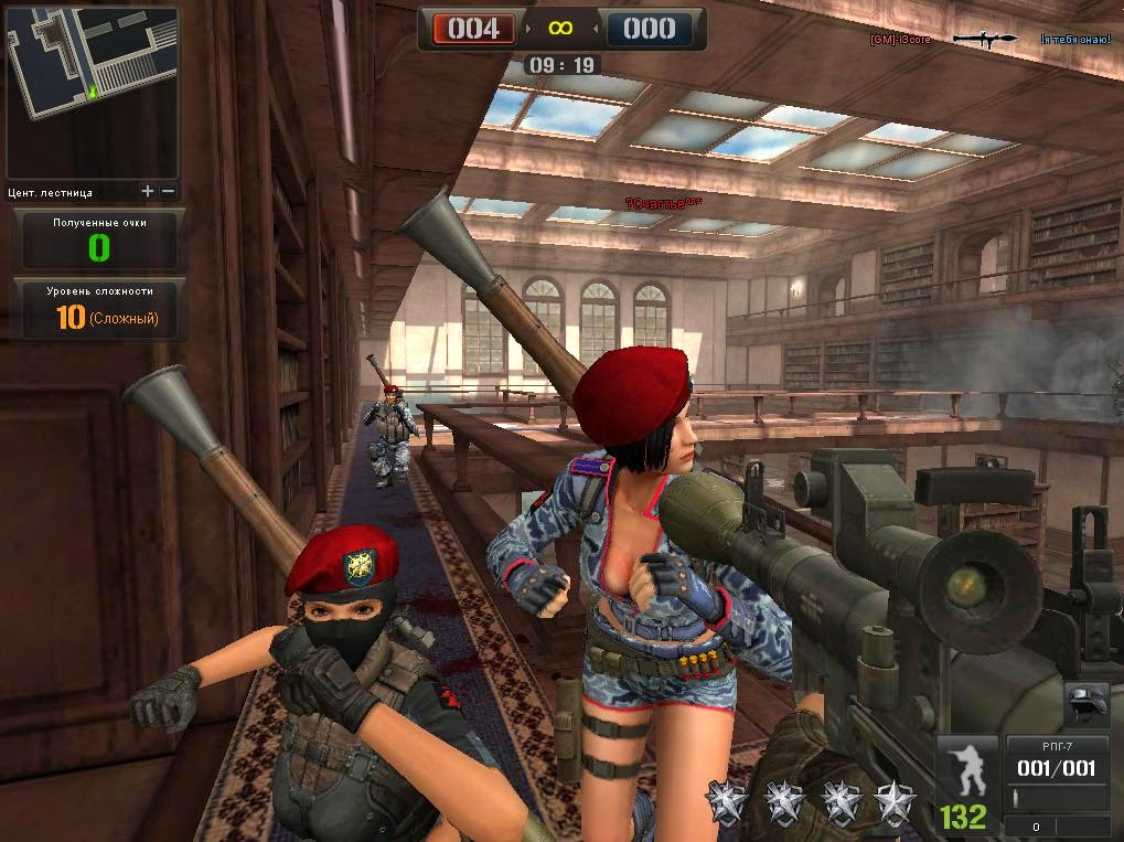 download game point blank versi offline terbaru 2013