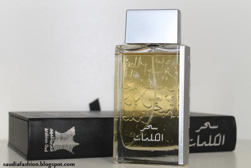 40b358614 مدونة سعودية: عطور : سحر الكلمات و دونا من العربية للعود.