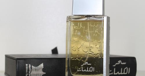 bbf9bc88a مدونة سعودية: عطور : سحر الكلمات و دونا من العربية للعود.
