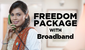 PTCL freedon packages with broadband