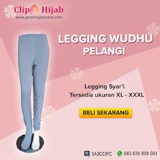 Celana Legging Wanita Muslim 2016
