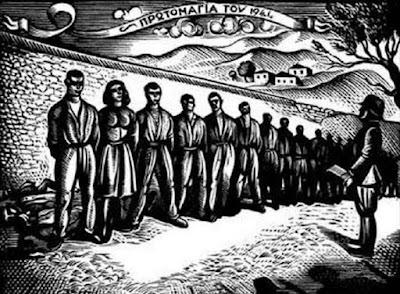 Καισαριανή: Η Ματωμένη Πρωτομαγιά του 1944
