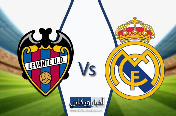 ليفانتى تفوز على ريال مدريد بهدفين مقابل هدف وتحصد ثلاثة نقاط أعاقت تقدم ريال مدريد فى الترتيب