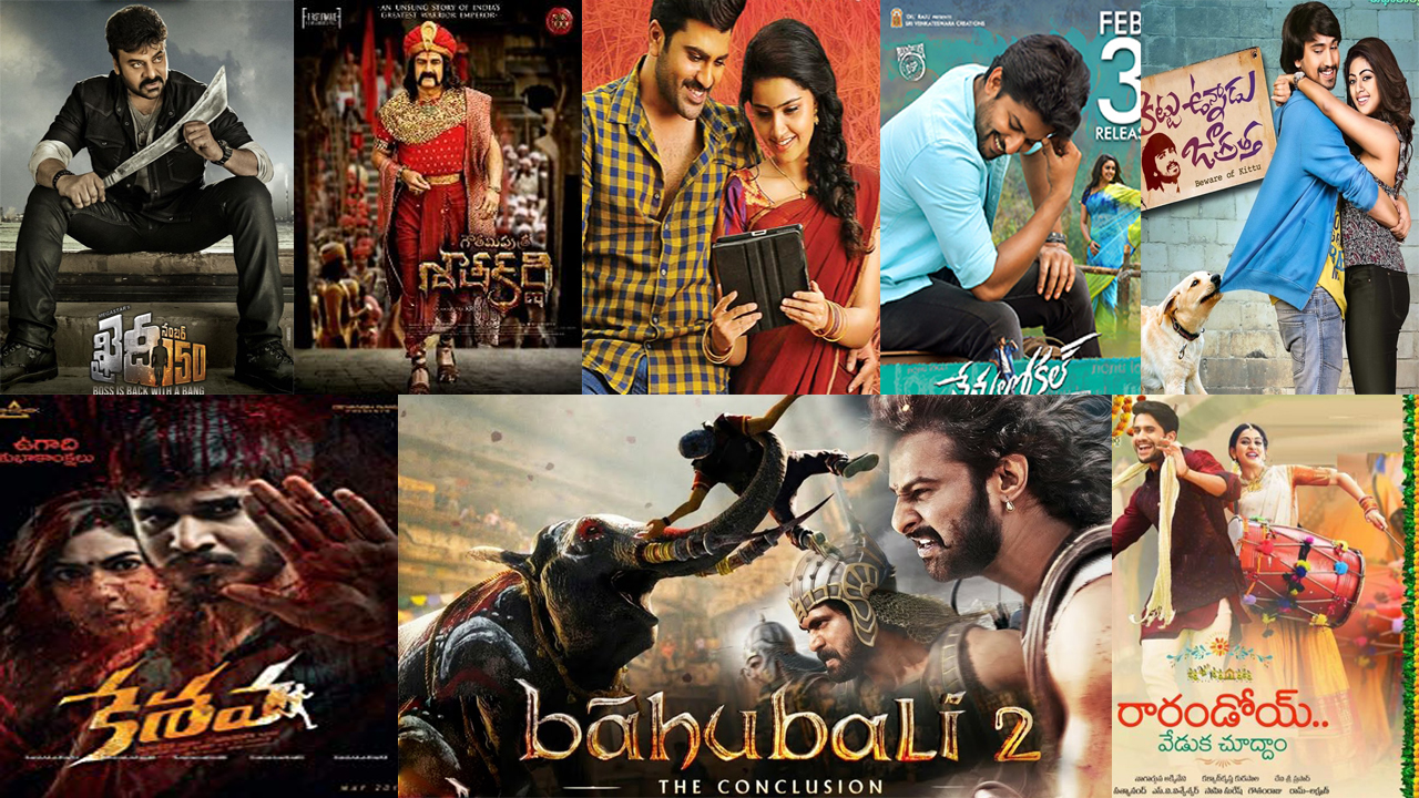 list of best telugu movies 2017