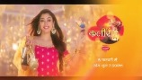 Kalire upcoming tv serial new upcoming tv serial show, story, timing, TRP rating this week, actress, actors name with photos