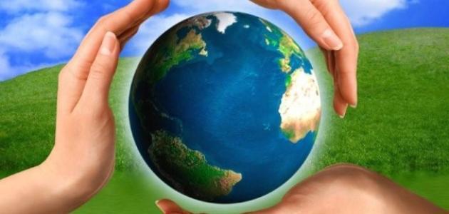 ما هي وسائل المحافظة على البيئة