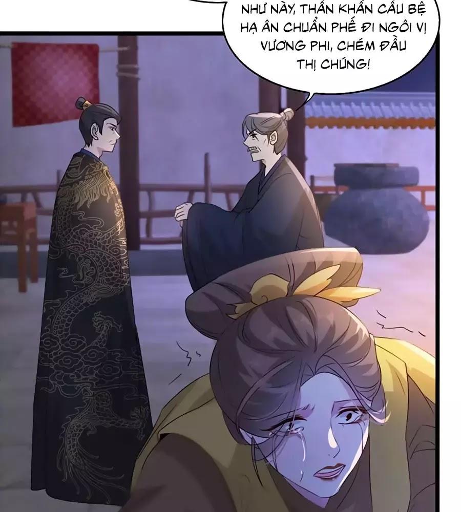 Gian Phi Như Thử Đa Kiều chap 69 - Trang 44