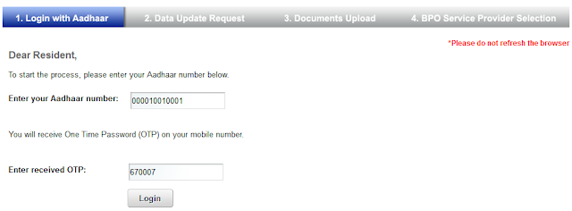 Step2: update mobile number in aadhar card