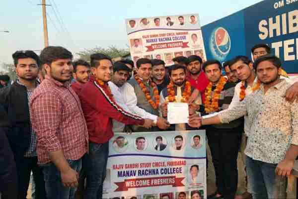 rajiv-gandhi-study-circle-president-manav-rachna-university-news