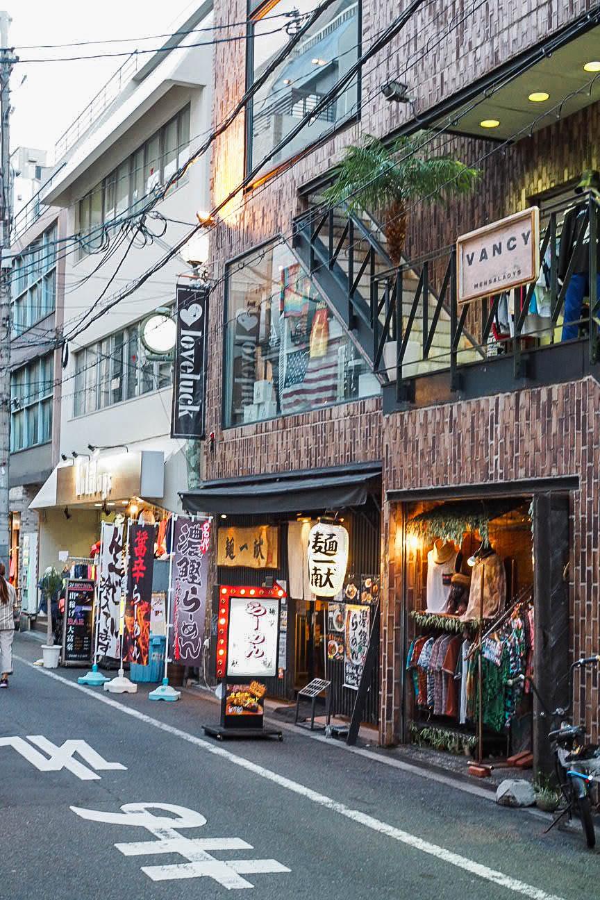 Vintage shops in Amerika-mura, Osaka