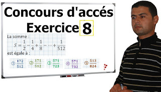 نماذج من مباريات الولوج لكبرى المدارس والمعاهد بالمغرب - تمرين 8