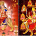 Sharad Navaratri 2017: Nine Avatars of Goddess Durga, Pictures, Mantras & Celebration Dates of Navratri Festival