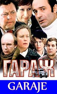 Garaje (1979) Comedia dramatica de Eldar Ryazanov