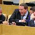 Нема грошей – нема проблем: український депутат зганьбився на всю Україну