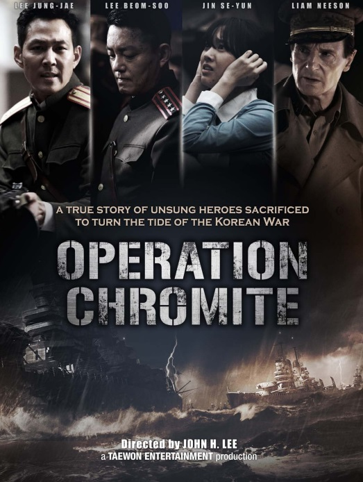 Operation Chromite (Film)