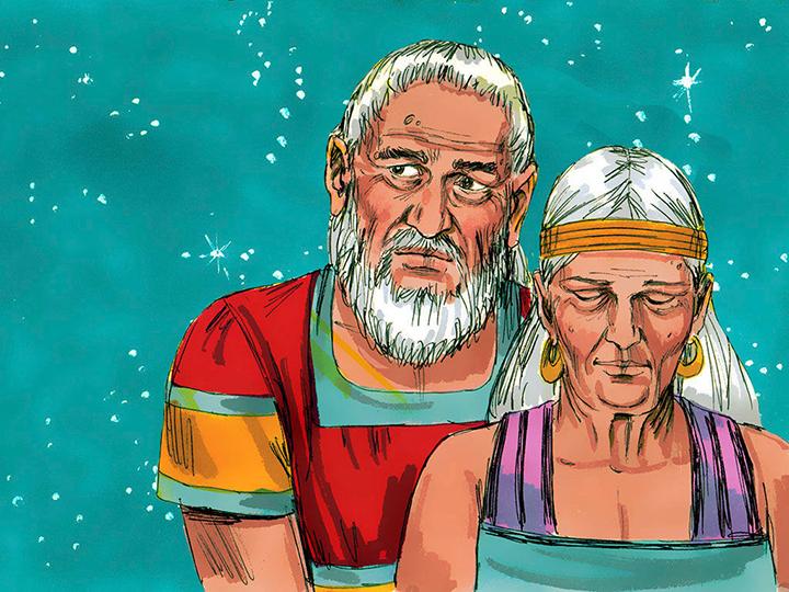 İbrahim peygamberin karısını firavuna sunuşu, ibrahimin karısı sarayı, İbrahim peygamber yalan, Firavunun İbrahimin karısı ile, din, islamiyet, yahudilik, İbrahim ve Sara, hristiyanlık,