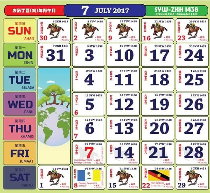 Gambar Kalendar 2017 Berserta Cuti Sekolah dan cuti umum