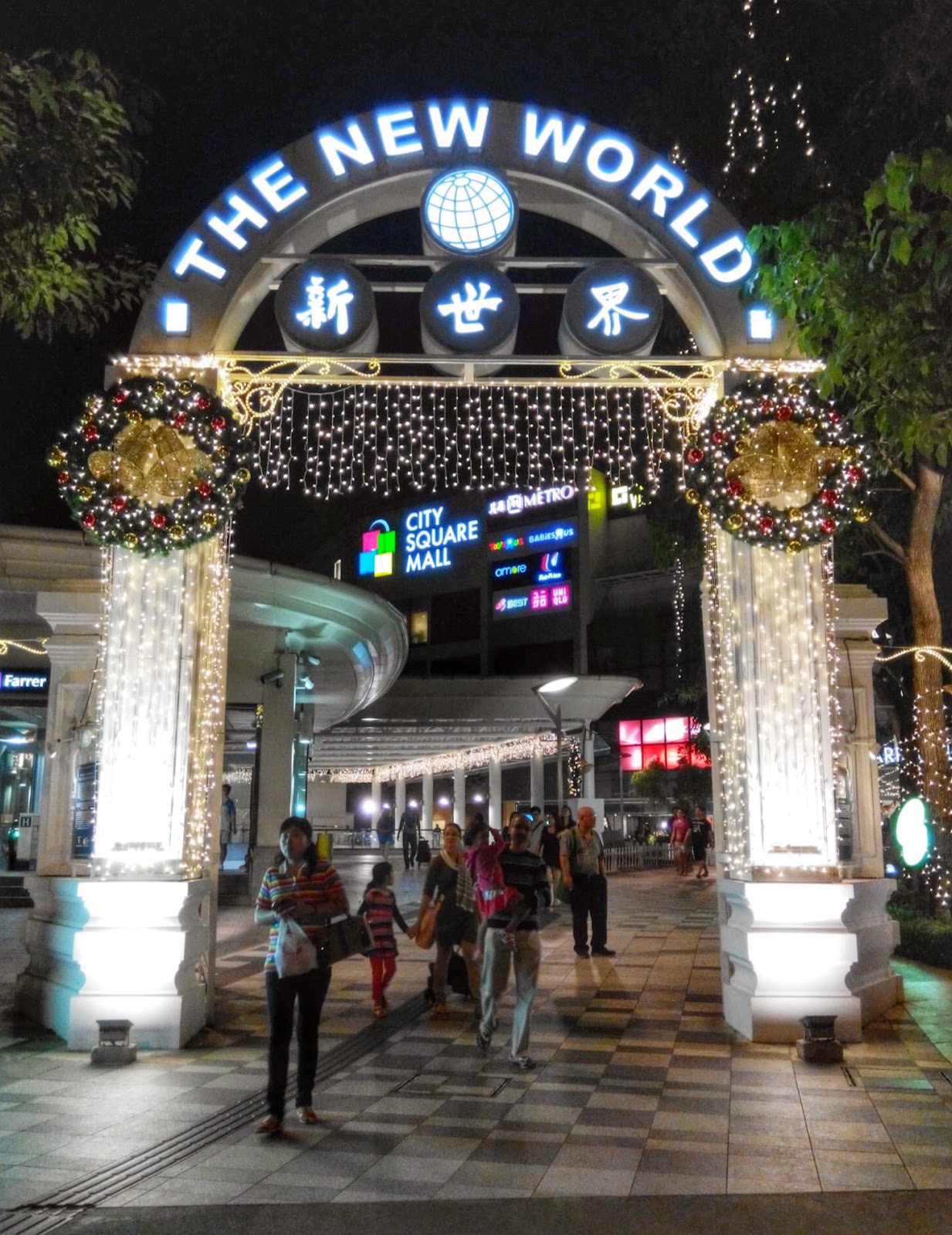 The gate of the New World Amusement Park, Singapore