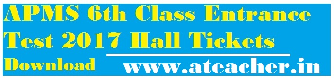 AP model school hall tickets 2017 download 6th class APMS CET entrance exam,AP model school hall tickets 2017 for the 6th class entrance exam.