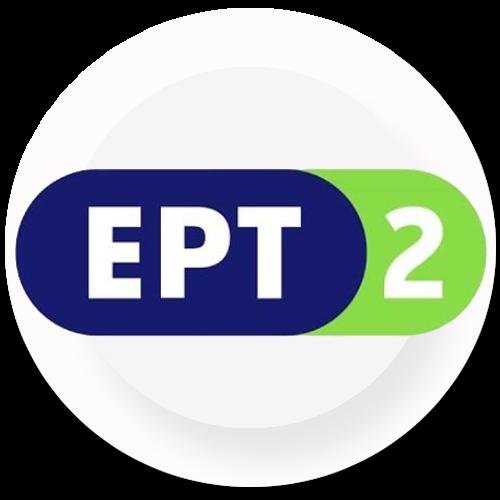 https://webtv.ert.gr/ert2-live/