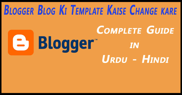 Blogger Blog Ki Template Kaise Change Upload Karte Hai - Full Guide Urdu & Hindi
