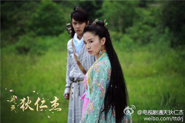 Tong Tian Detective Dee Chinese wuxia