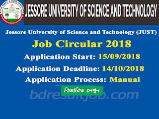 JUST Job Circular 2018