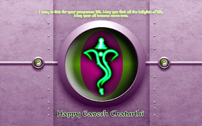 Happy Ganesh Chaturthi Images and Pics