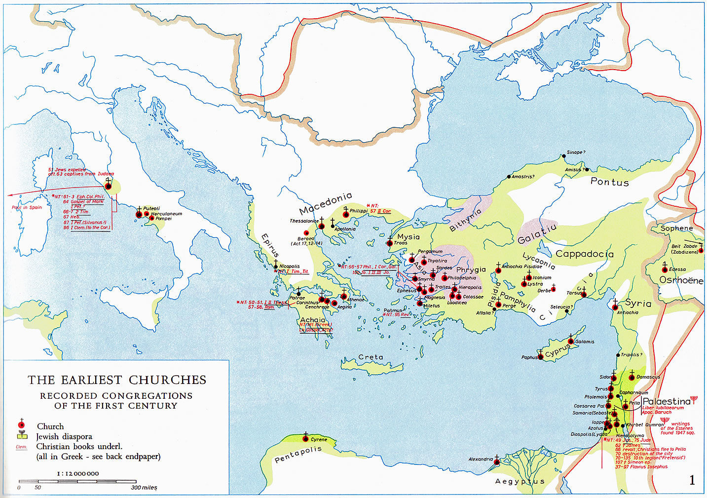 The earliest churches (recorded congregations of the first century)