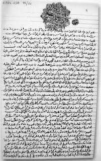Menyimak Kembali Surat Pаdukа Sri  Sultan Muhаmmаd Dаudѕуаh Kераdа Khаlіfаh Turky