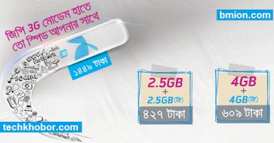 Grameenphone-3G-Internet-Modem-1449Tk-Buy-2.5GB+2.5GB-free-427Tk-4GB+4GB-Free-609tk
