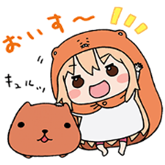 UMARU-chan and KAPIBARASAN
