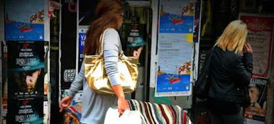 ΣΟΚ για τα νοικοκυριά: Νέα μείωση στο διαθέσιμο εισόδημα κατά 0,7%