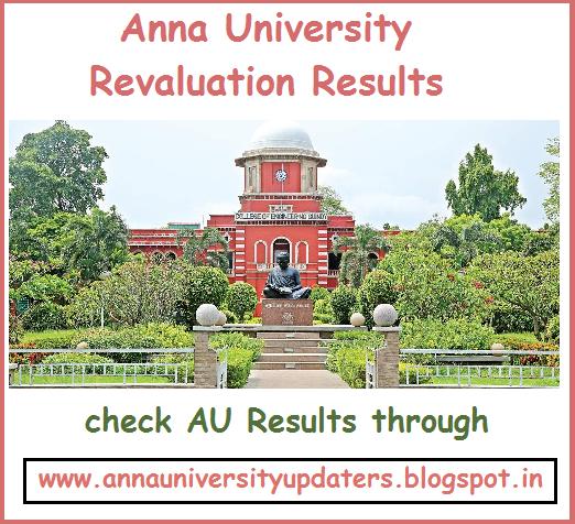 Anna University Revaluation Results 2018 B.E 1st 2nd 3rd 4th 5th 6th 7th 8th Sem @ coe1.annauniv.edu
