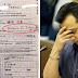 Sa Wakas, Lumabas na Ang Proof sa Secret Bank ni Trillanes