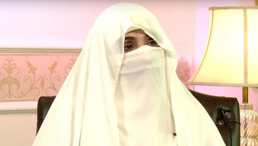 First Lady Bushra Bibi Is The Most Googled Person In Pakistan