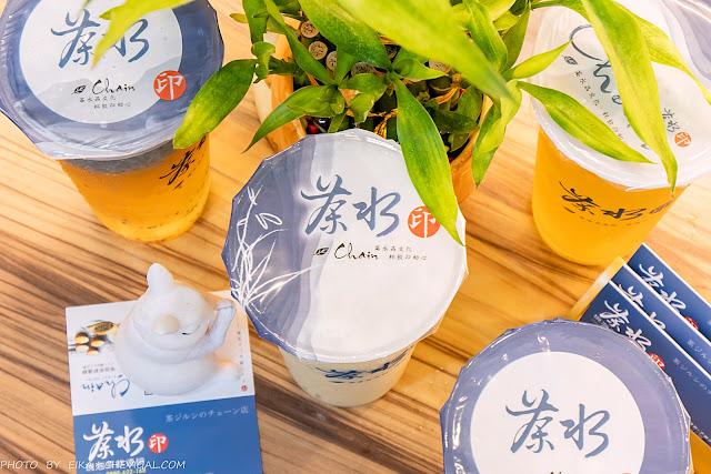 MG 1278 - 熱血採訪│茶水印人文茶飲,中國醫人氣飲料,獨家專利360度漩茶工法,杯杯都能喝到現泡好茶