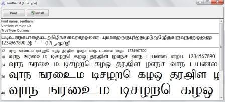 Beautiful Tamil Fonts Free Download Free Tamil fonts Tscii