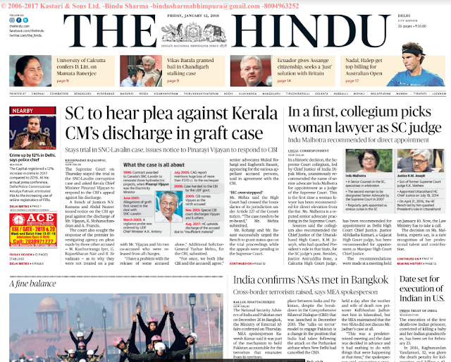 The Hindu Newspaper 12th Jan 2018 PDF Download - Highlights - Exam