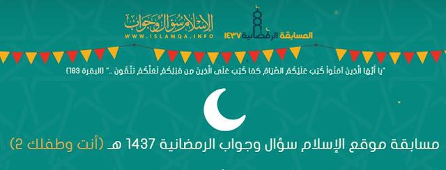 http://quiz.islamqa.info/signup?invitedBy=7XoXOBa_Bvmlmi_DsWaJJMlznMzXkTsF