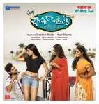 Raarandoi-Veduka-Choodham-2017 Top Album